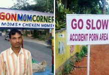 20+ Spelling Mistakes That Are So Terrible, We Don't Know Whether to Laugh or Cry