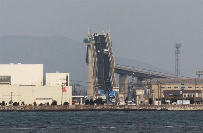 The Eshima Ohashi Bridge In Japan