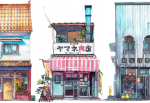 Unseen Tokyo Storefronts In Watercolor By Polish Artist