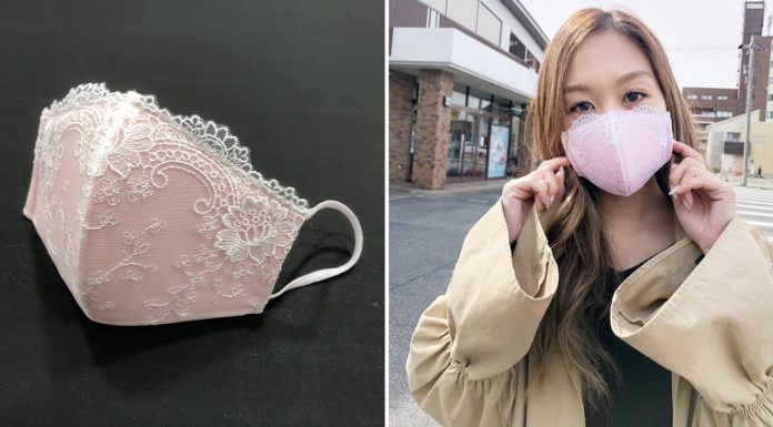 Underwear Company Is Now Making Masks To Aid Shortage