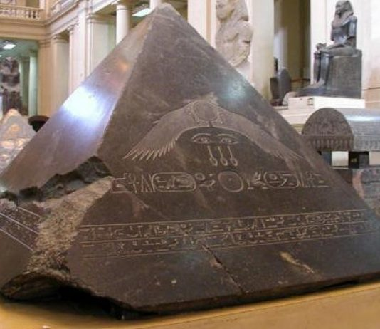This Is One Of The Few Known Intact Pyramid Capstones That Exist